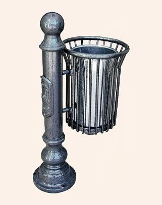 Y.A.14544 - Trash Cans